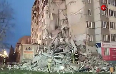 В Ижевске обрушилась часть девятиэтажного жилого дома