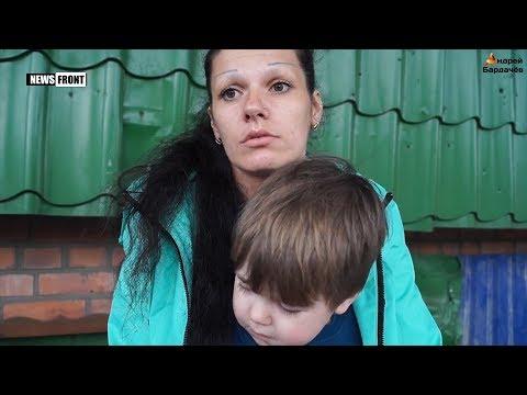 Жительница ДНР: ВСУ — это мародёры и беспредельщики