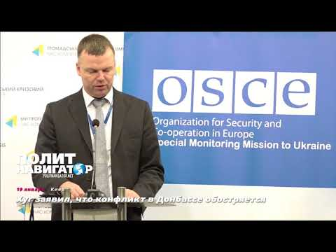Хуг: конфликт на Донбассе обостряется