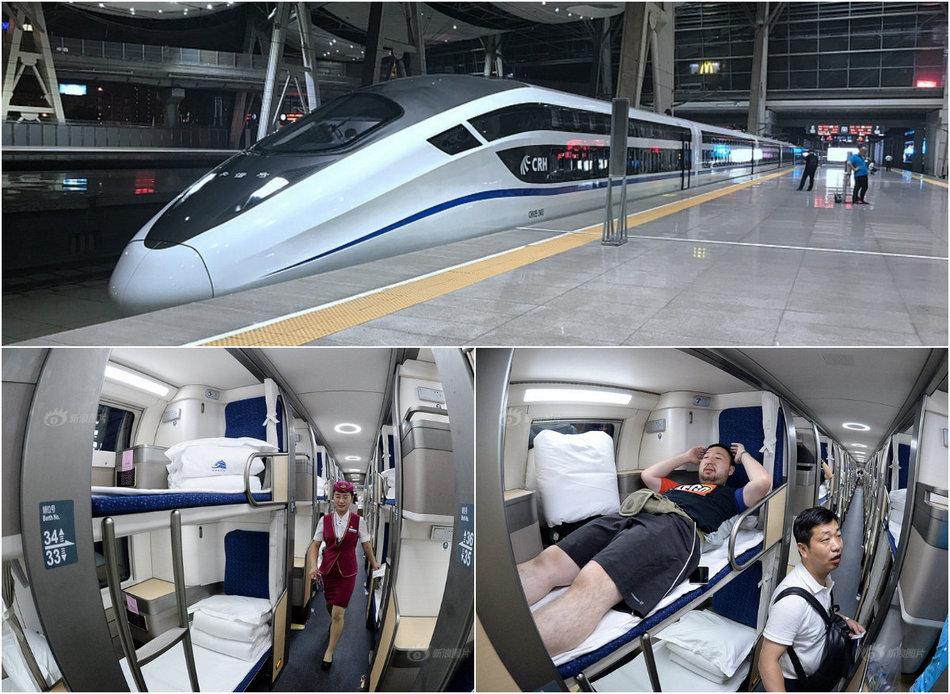 Современный поезд с плацкартными вагонами в Китае