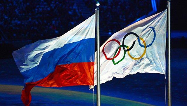 МОК отказал 15 оправданным россиянам в приглашении на Олимпиаду-2018