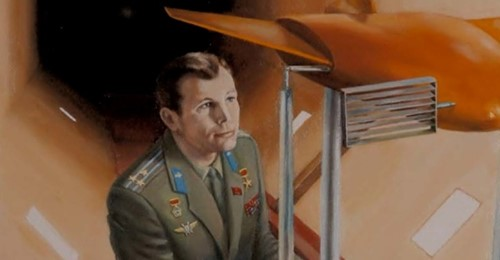 Космоплан Гагарина.