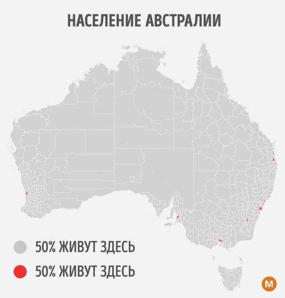 Карты, которые доказывают, что нашим потомкам будет где жить