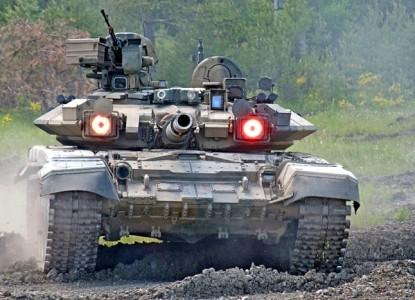 Несколько сотен танков Т-90 …
