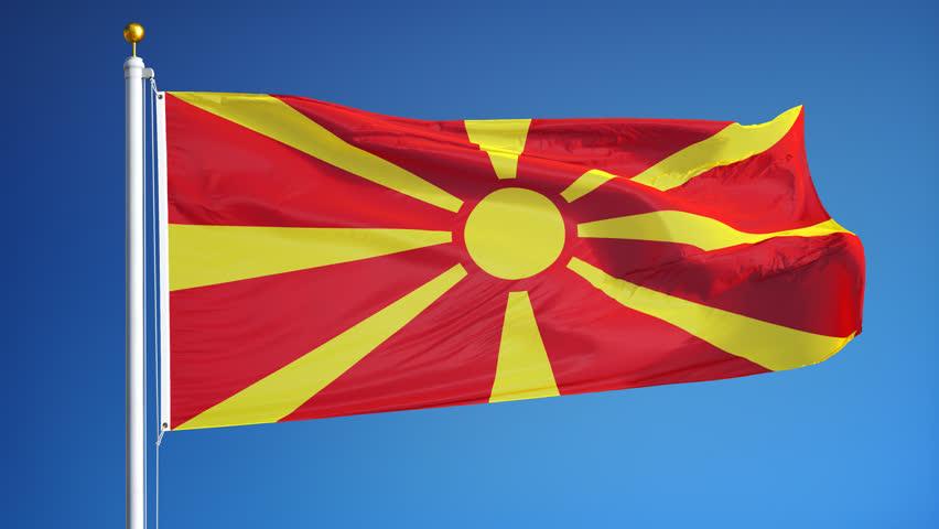 Эксперт: Македонию переимену…
