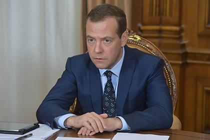 Медведев опроверг заявление Голодец о налоге на богатых