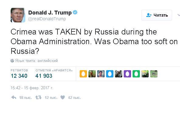 Очередной фейк. Что в реальности сказал Трамп в отношении Крыма