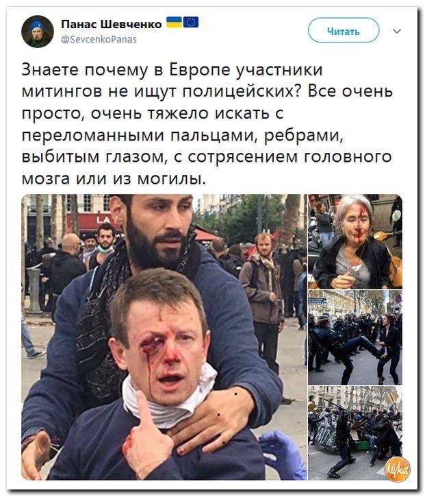 Почему в Европе участники митингов не ищут полицейских?