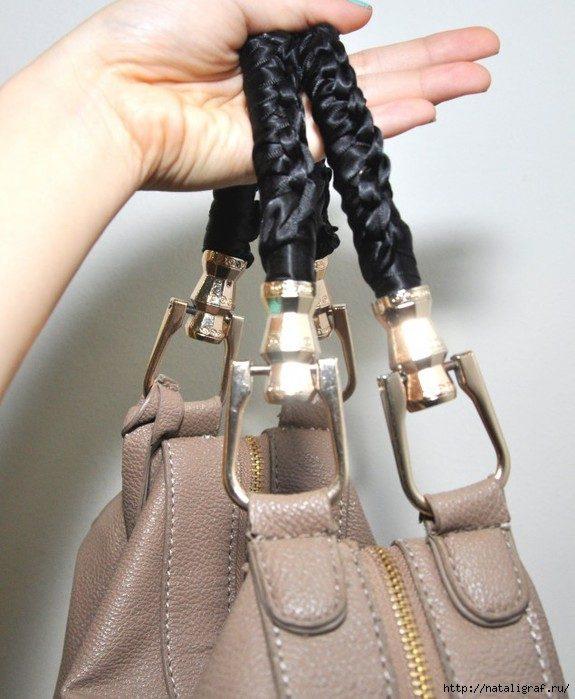 Обновляем ручки сумки