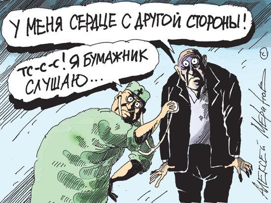 Экономика разбитого корыта: …