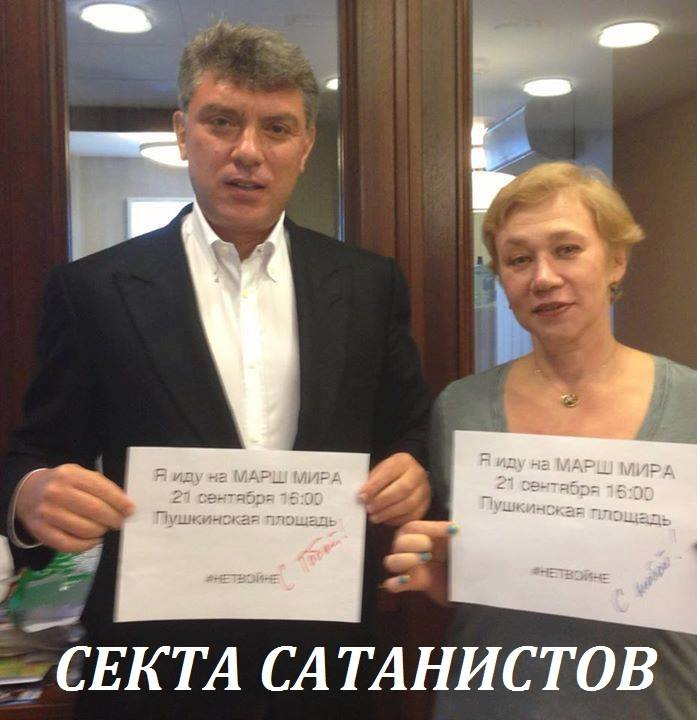 Украинские ультрас уже в Москве. Репост