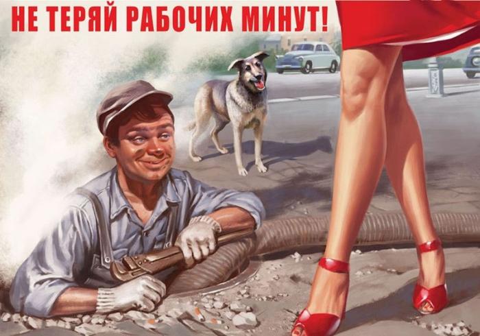 Потрясающий советский пин-ап