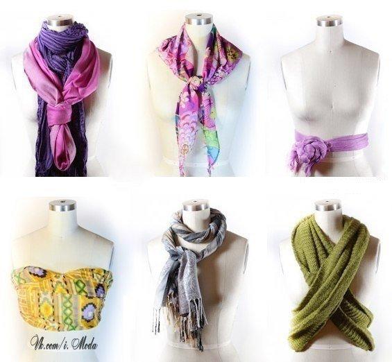 Разные способы завязать шарф