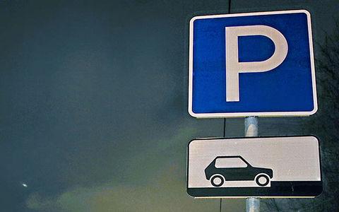А доказательства есть? Верховный суд отменил штраф за парковку