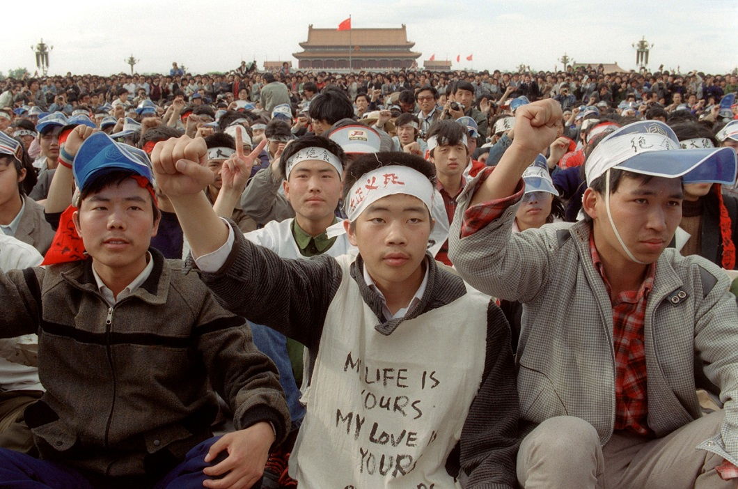 Tiananmen Square 4 Расстрел демонстрантов на площади Тяньаньмэнь 25 лет назад