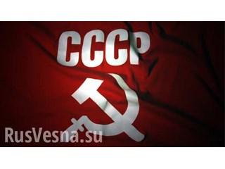 Страшный заговор среди элиты СССР разрушал промышленность, — американец, приглашённый Сталиным