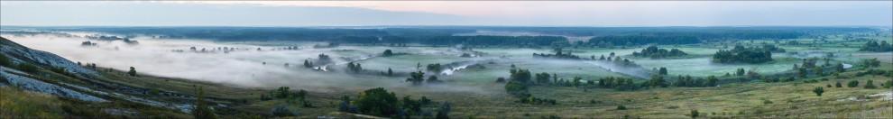 fog24 990x132 Королевство туманов