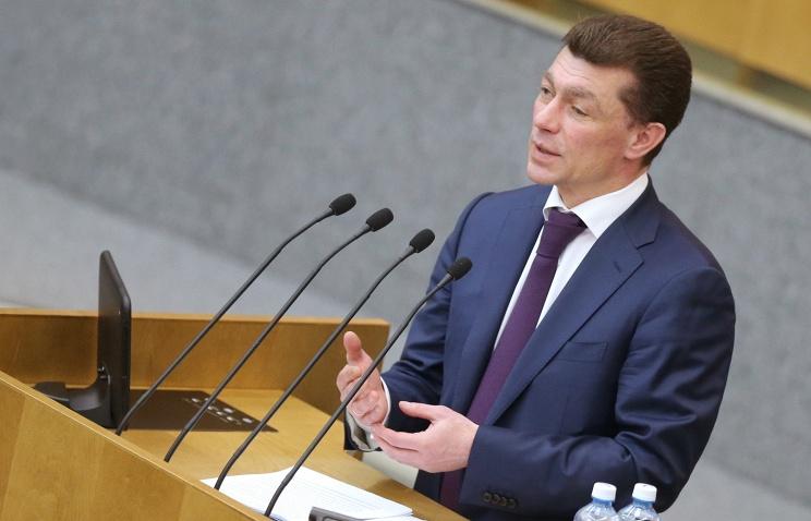 Минтруд выступил против погашения долгов по зарплате за счет средств Резервного фонда