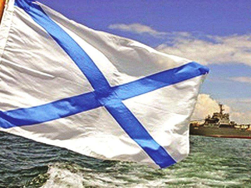 Президент РФ предложил присвоить имя Александра III одному из кораблей ВМФ