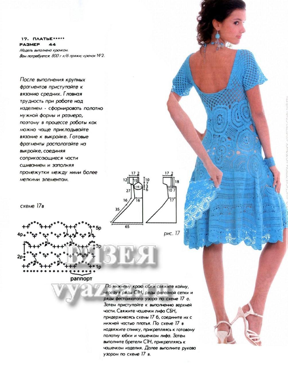 Платья из ленточного вязания крючком 965