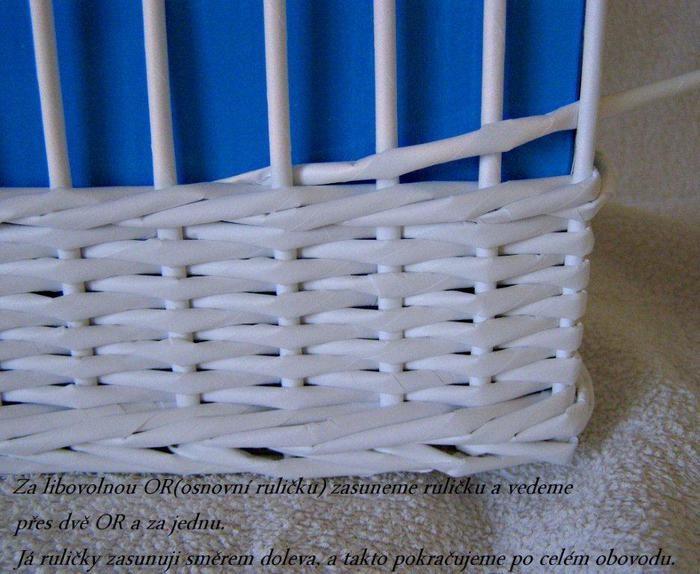 Плетем корзину для белья из газет