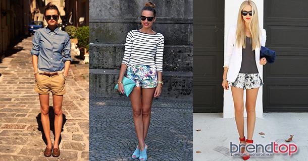 летние шорты женские тренды