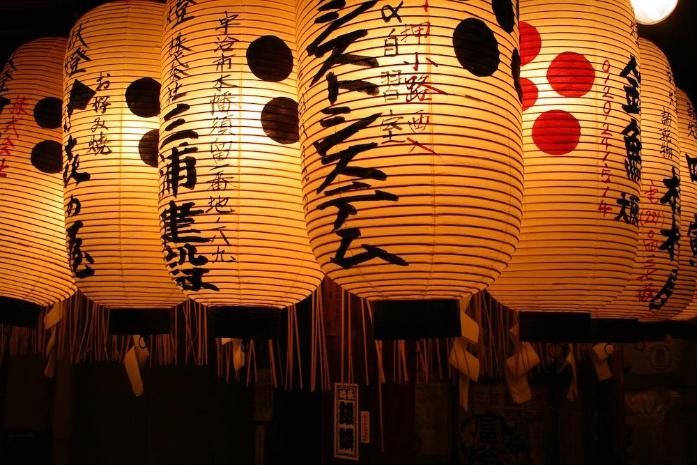 «Золотой миллиард»: Япония