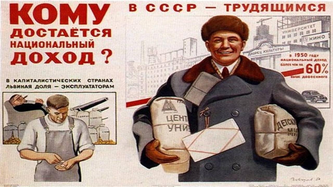 КАК УБИВАЛИ СССР. ЧЕТЫРЕ ГВО…