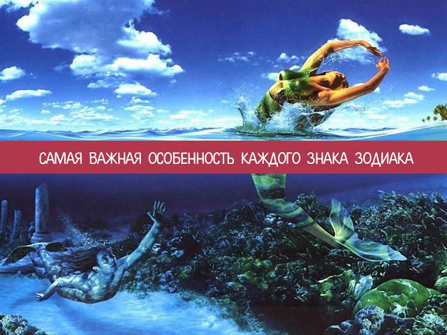 Интересные гороскопы о рыбах
