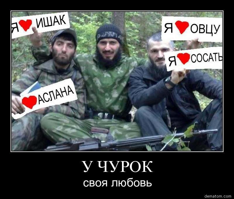 Почему десантники не любят кавказцев