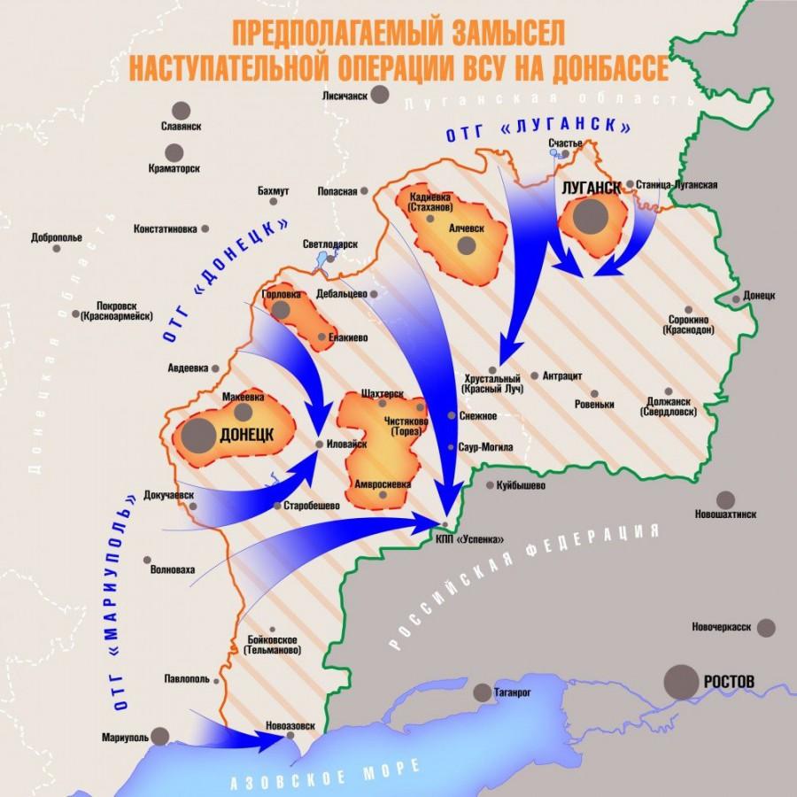 Киев готов к наступлению: план «Блiцкрих» 2017