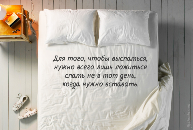 go2bed