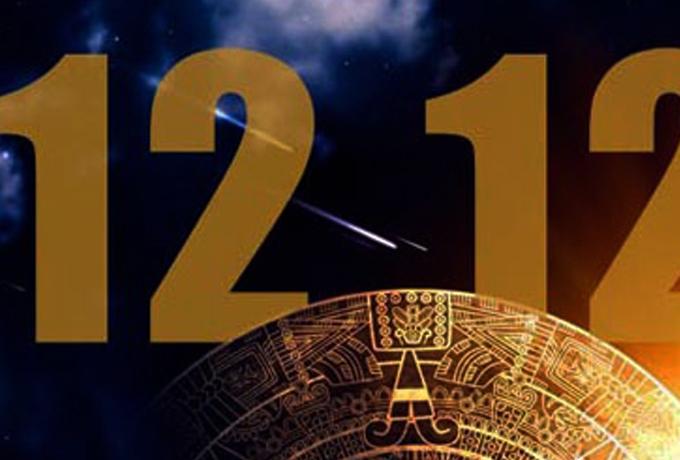 Сегодня 12/12 — день магической дюжины, когда откроется портал Золотого Ангела