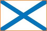 АЗОВСКОЕ ЗОЛОТО   из книги Вячеслава Чистякова «Под самым прекрасным флагом»