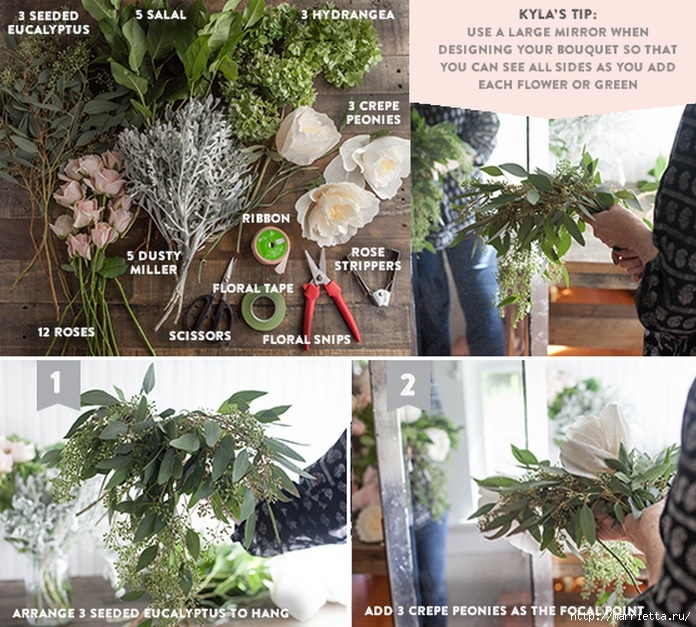 Свадебный букет из свежих листьев и цветов из гофрированной бумаги (1) (696x627, 345Kb)