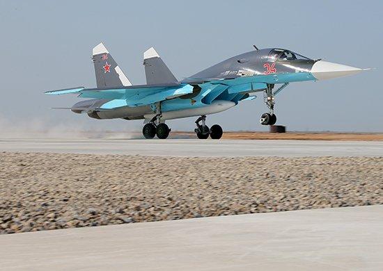Спасатели нашли тело ещё одного летчика Су-34