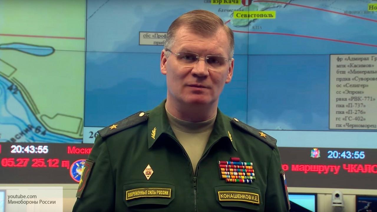 Европа и США постараются забыть о постановке в сирийской Думе - МО РФ