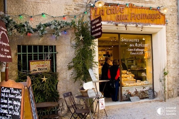 Одна из жемчужин Франции - Сен-Реми-де-Прованс