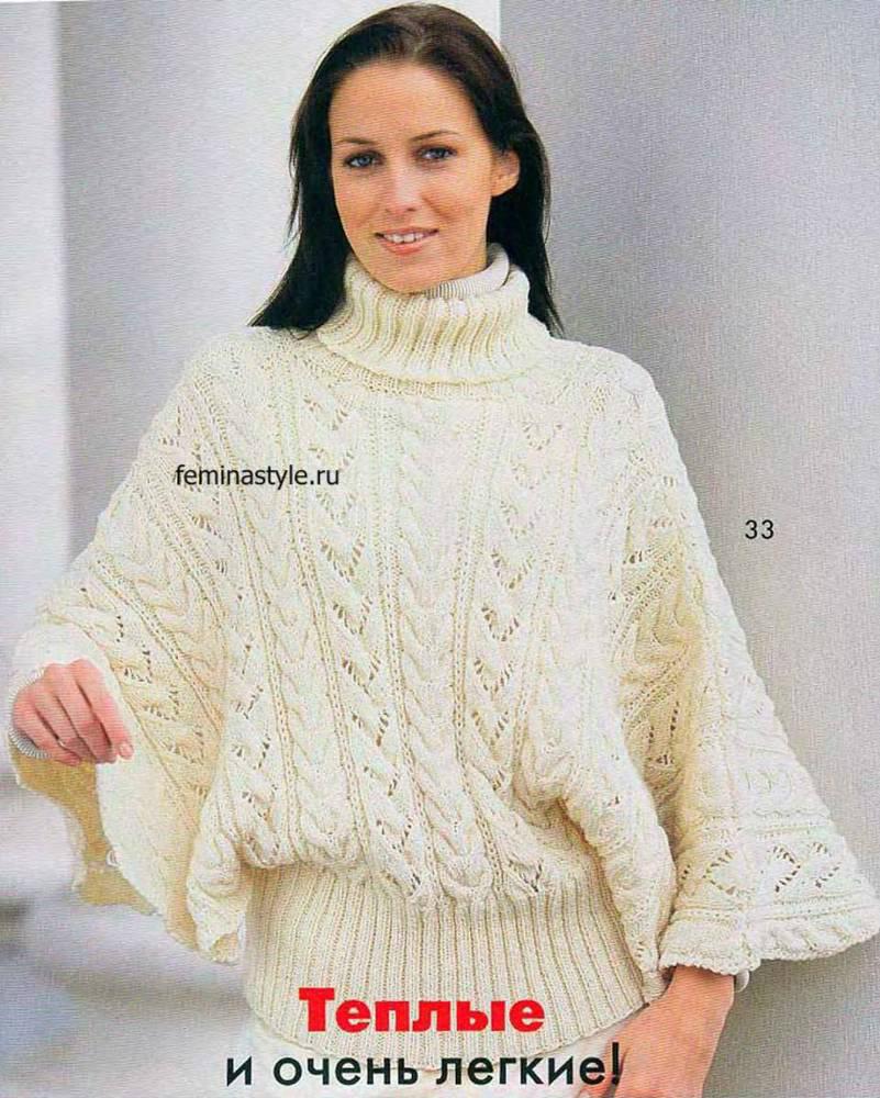 Белый пуловер с рукавами