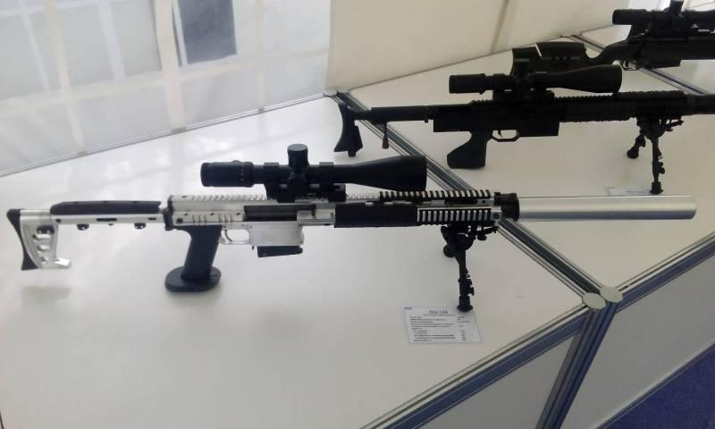 Снайперская винтовка ОЦ-129