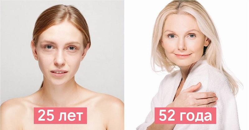 Замедлители старения: старос…