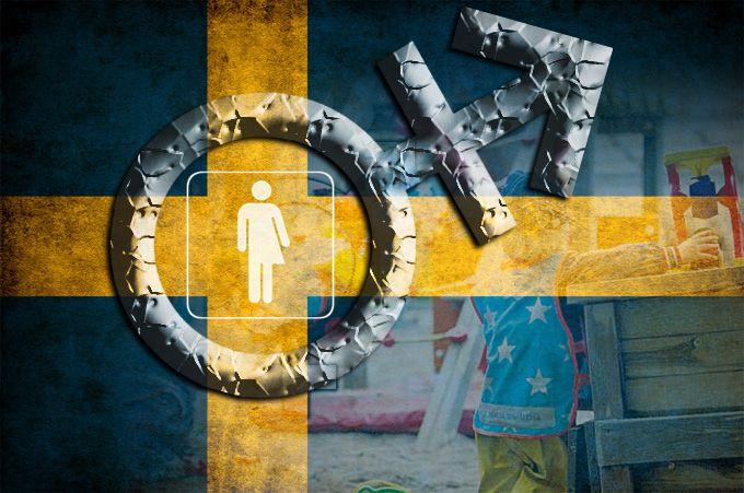 Швеция сегодня: общие туалеты, спиртное из пипетки и т.д. швеция, заметки, разочарование
