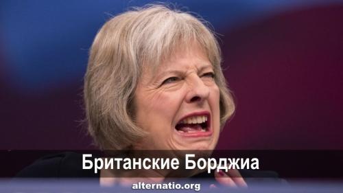 """Ростислав Ищенко: """"Британские Борджиа"""""""