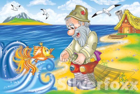 Сказка о золотой рыбке -- И тут повернулась к нему красна девица и сказала...