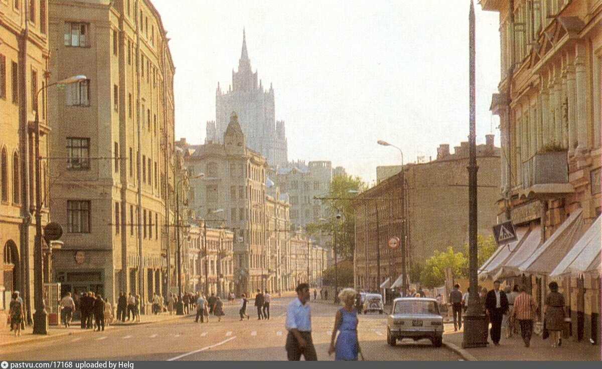 Улица Арбат, 1975 г. : Moscow – Capital of the Soviet Union, 1975