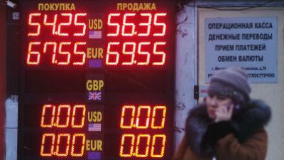 Курс евро впервые превысил 69 рублей