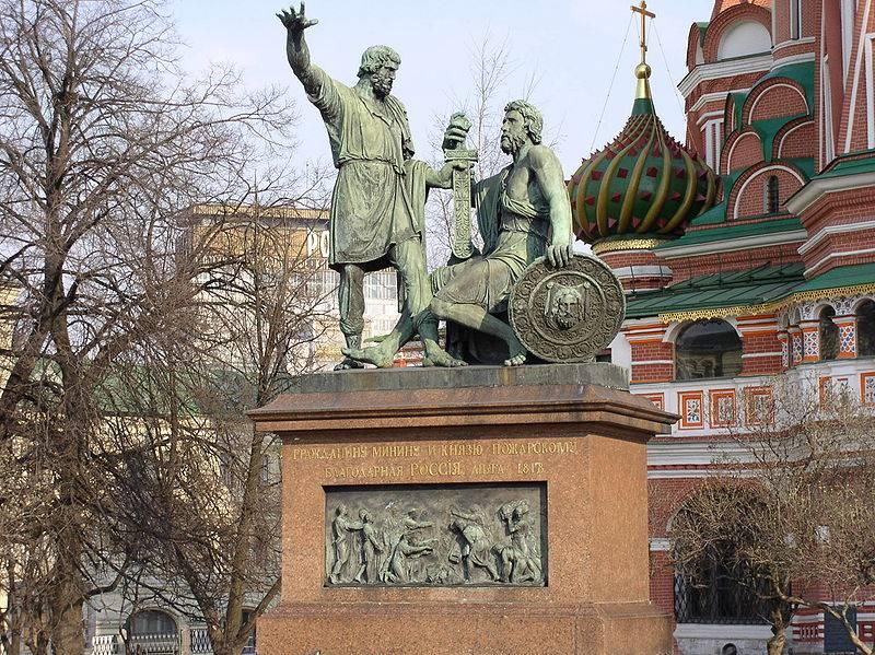 Как освободили Москву от польских людоедов