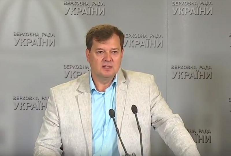 В Раде заявили, что Украина …