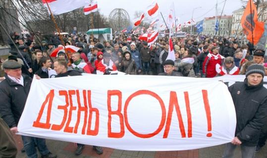 Евросоюз призвал власти Белоруссии «уважать права исвободы»