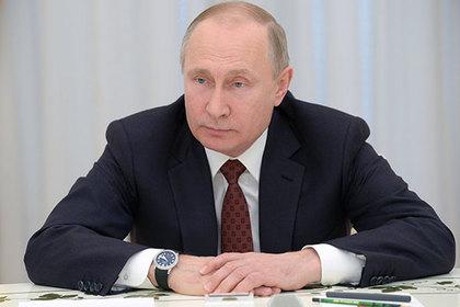 """""""Обеспечение роста благосостояния наших людей"""":  Путин назвал конечную цель власти"""